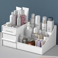 泰蜜熊抽屉式化妆品收纳盒宿舍整理护肤桌面梳妆台塑料面膜口红置物架