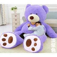 美国大熊超大号毛绒玩具泰迪熊生日礼物送女生朋友2米布娃娃公仔 紫色 3.8米/胖版.送玫瑰
