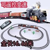 仿真火车轨道玩具电动冒烟和谐号古典小火车复古拖马撕轨道套装