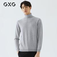 GXG男�b 秋�b�豳u�n版修身灰色高�I保暖套�^打底羊�q毛衫毛衣