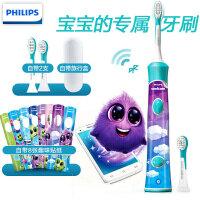 飞利浦(PHILIPS)儿童电动牙刷4-6岁-12岁宝宝小孩充电式 声波震动电动牙刷智能互动定时蓝 HX6322/29