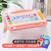 儿童画板磁性笔幼儿写字板可擦宝宝涂鸦板益智启蒙早教男女孩玩具
