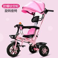 宝宝儿童三轮车脚踏车1-3-5-2-6岁大号轻便婴儿手推车自行车童车可转向座椅