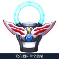 银河奥特曼变身器儿童超人火花召唤器玩具软胶怪兽欧布圆环套装