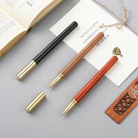 红木质签字笔金属黄铜中性笔商务男士女士宝珠笔