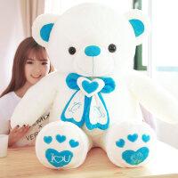 可爱抱抱熊毛绒玩具泰迪熊猫公仔大布娃娃女孩儿童生日礼物圣诞节