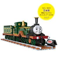 兼容乐高小颗粒钻石积木拼装火车系列动漫周边模型艾米丽托马斯培西启蒙益智男女孩儿童玩具