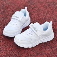 【1件2折折后�r:56元】富�F�B男童白鞋2021新款春夏�W鞋中大童透�饩W面�和�校�@小白鞋