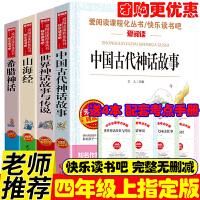 迷宫书3 4岁(4册)托马斯和朋友玩迷宫3-6-9岁走迷宫4-5-7岁托马斯和他的朋友们绘本儿童迷宫大冒险图画捉迷藏漫