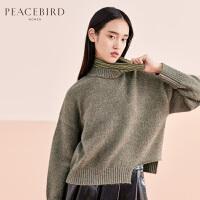假两件慵懒风毛针织衫女2019春装新款宽松短款堆堆领毛衣太平鸟