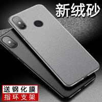 小米max3手机壳小米max2手机套小米Max保护套硅胶全包边防摔磨砂软壳潮牌男女款个性创意简约