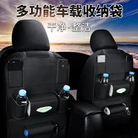 汽车座椅收纳袋多功能挂袋车载折叠餐桌椅背储物箱车内用品置物袋