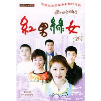 红男绿女(含VCD一张)――城市开心阅读网 老许 时代文艺出版社 9787538719437