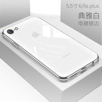 iphone6镜面玻璃手机壳6plus后钢化6p女款sp男ip白苹果6s六新款s个性创意i6了ipo 【典雅白】升级电