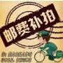 上海中图16219,预订+补运费补邮费补差价专用链接!请于客服沟通后下单。