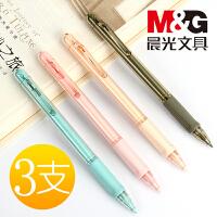 自动铅笔0.5mm写不断铅笔自动笔晨光铅笔hb正品无毒不断芯小学生款1-3年级文具用品可爱 女孩 粉色绘图绘画用