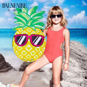 【全场包邮】  范德安(Balneaire)儿童游泳初学者水果浮板