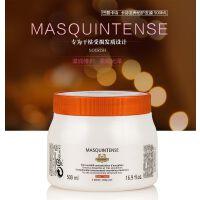 Kerastase/卡诗 滋养恒护发膜500ml进口专业洗护发 针对干燥深度敏感发质 新品 活力柔韧