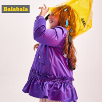 巴拉巴拉羽绒服女童冬季大童中长款儿童羽绒服保暖外套韩版时尚潮