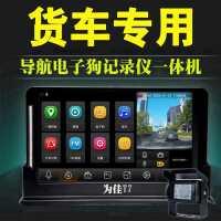 新款7寸9寸大货车24V汽车行车记录仪高清夜视导航带电子狗一体机