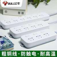 插排公牛正品插座面板多功能�插板家用接拖�板�ч_�P�源�D�Q器