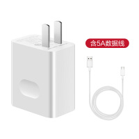 华为原装SuperCharge快速充电器/快充 22.5W充电头+数据线 适用于华为Mate20/P20/Mate10
