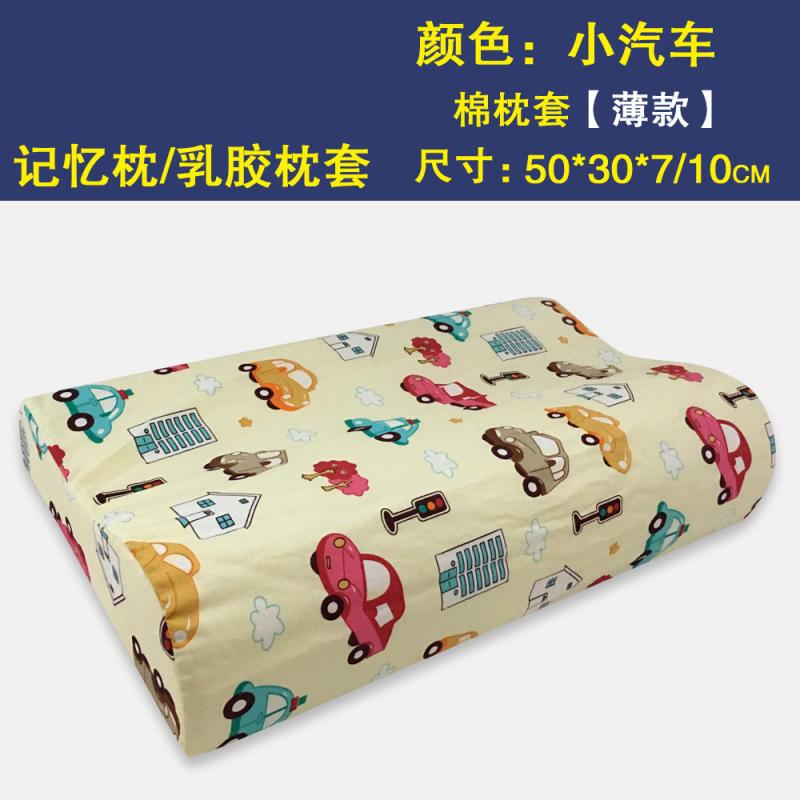 枕头套50x30记忆枕套 泰儿童乳胶枕套 小孩卡通棉枕套一只装s