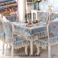 餐桌布椅套椅垫套装椅子套罩餐椅套欧式茶几圆桌桌布布艺圆形家用