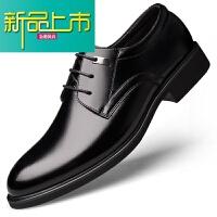新品上市新款皮鞋男真皮商务正装内增高男鞋英伦韩版系带休闲鞋子男