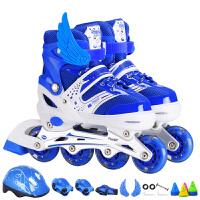 溜冰鞋儿童全套装男女旱冰轮滑鞋直排轮可调3-4-5-6-8-10岁