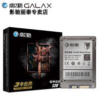 影驰铁甲战将120G固态硬盘台式机笔记本电脑SSD固态硬盘M.2 240G