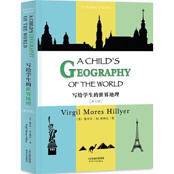 写给学生的世界地理: A CHILD'S GEOGRAPHY OF THE WORLD(英文版) 打破传统教材编写模式,让学习不再枯燥而乏味;配套英文朗读免费下载
