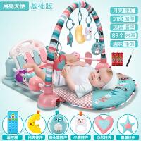 婴儿玩具新生儿宝宝脚踏钢琴健身架器男女孩0-3-6-12个月儿童早教玩具