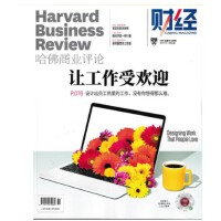 【2018年12本合售现货】 Harvard.Business.Review哈佛商业评论中文版杂志2019年1+2+3
