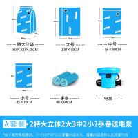 抽气真空压缩收纳袋装棉被子衣服物整理打包特大号立体送电泵 100*80*32CM