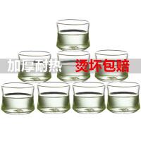 8只装耐热玻璃小茶杯透明品茗杯创意可堆叠杯竹节杯60ML耐热小玻璃杯