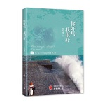 《你好吗 我很好》是畅销书作家赵海峰的跨界新书,通过解读30部豆瓣高分电影,他将与读者分享人生感悟和创作心得。 人生难得,你很值得!