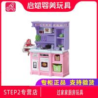 美国进口STEP2幼儿童过家家厨房玩具做饭厨具餐具带育婴台套装
