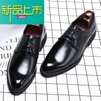 新品上市秋季英伦商务正装内增高真皮皮鞋男韩版加绒尖头休闲新郎男士皮鞋