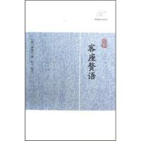 客座赘语,(明)顾起元,上海古籍出版社,