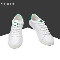 Semir板鞋男2020年春季男士休闲鞋时尚潮鞋个性休闲鞋增高鞋单鞋