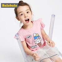 巴拉巴拉女童短袖2019新款夏装小童宝宝T恤儿童上衣童装洋气体恤