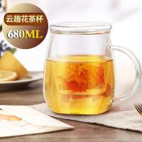 玻璃杯茶杯男女办公带把花茶杯茶水分离过滤泡茶杯子家用水杯 抖音