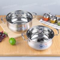 汤锅不锈钢家用加厚不锈钢锅复底燃气电磁炉通用煲汤锅大容量