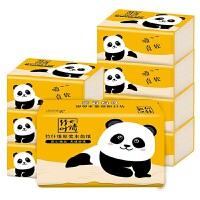 【10包】蓝漂 竹叶情竹浆本色抽纸10包 3层加厚240张