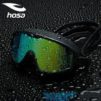 hosa浩沙泳镜防水防雾大框泳镜2019春夏新款高清游泳眼镜男女通用