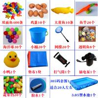 20190128085002578儿童钓鱼玩具池套装宝宝磁性广场摆摊小孩充气水池戏水钓鱼池家用