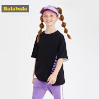 巴拉巴拉女童打底衫中大童短袖T恤夏装新款童装儿童韩版廓形