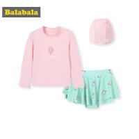 巴拉巴拉女童泳衣儿童连分体泳装可爱长袖游泳衣韩国游泳衣泳帽女