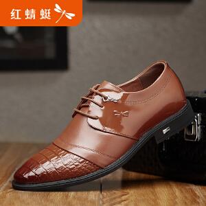 红蜻蜓男鞋商务皮鞋正装鞋子男WTA7061
